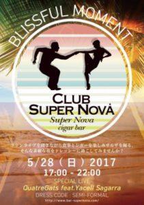 クラブスーペルノーバ2017